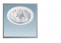 LED Downlight | 220V | E27 Fitting | 200mm | 12W | 1100